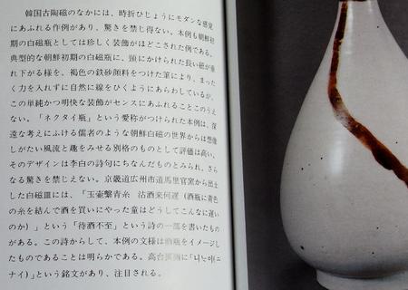sakematite02.jpg