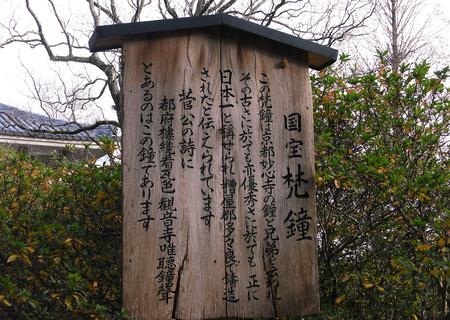 dazaifukanzenonj09.jpg