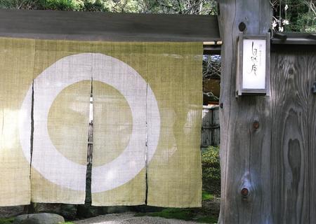dazaifuumenohana06.jpg