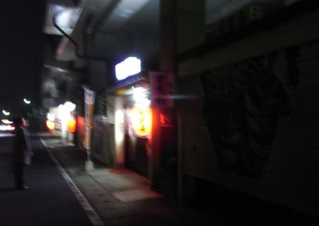 20090410kimigayo01.jpg