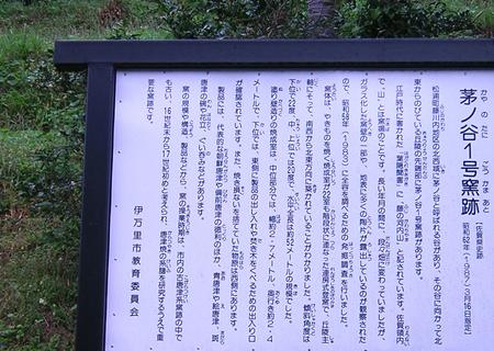 20091002egaratutouhen04.jpg