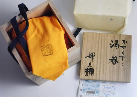 20091002hako.jpg