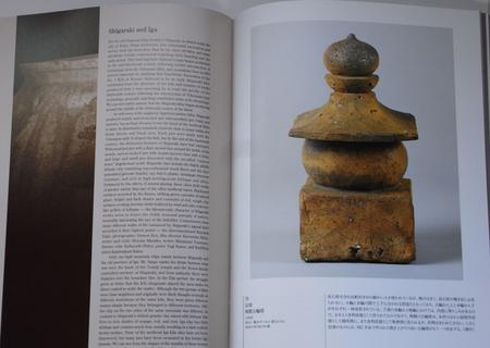 20100912mihomuseum03.jpg