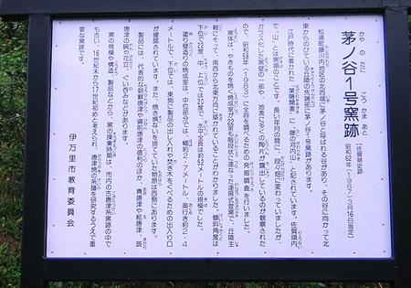 20101118fujinkouchi06.jpg