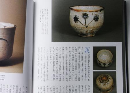 20101118fujinkouchi07.jpg