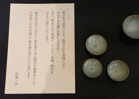 20110406richonoashiato01.jpg