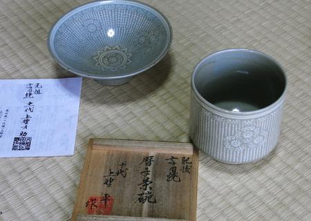 20110428kyougenhakama05.jpg