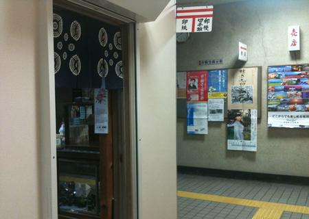 20110611shiyakusyo03.jpg