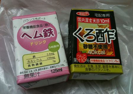 20110611shiyakusyo05.jpg