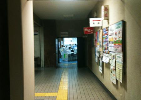 20110611shiyakusyo06.jpg