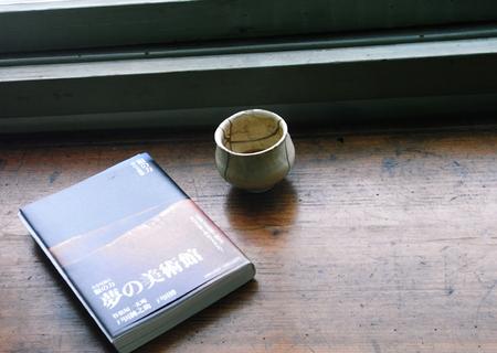 20111021takatori01.jpg