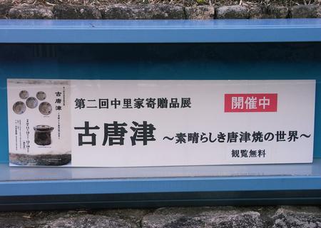 20111127kawabi01.jpg