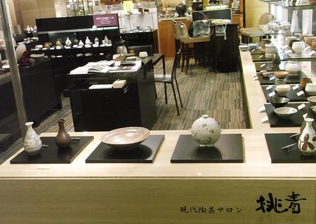 20120130tousei01.jpg