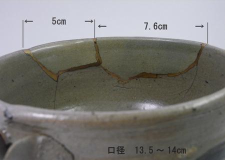 20120605ichinosekourai02.jpg