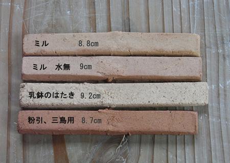 20120713tuchi01.jpg