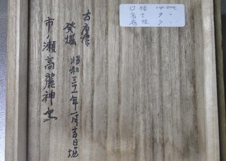 20120817katakuchi05.jpg