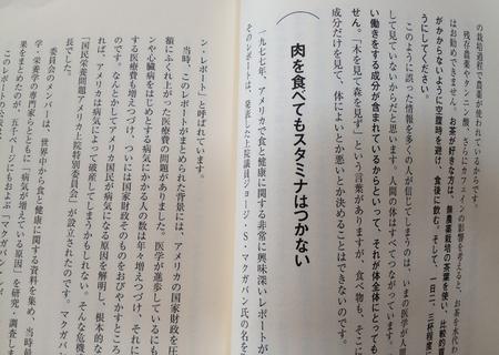 20120823seitai.jpg