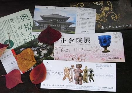 20121103bunkyosan03.jpg