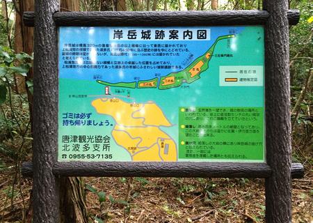20121111kishidake04.jpg