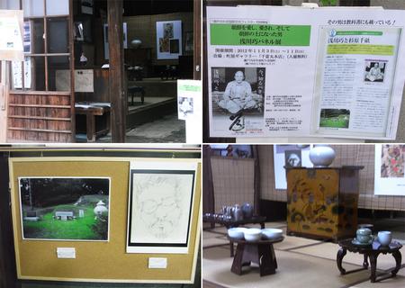 20121111ushimado02.jpg