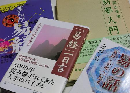 20121207yotei201303.jpg