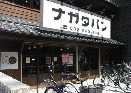 20130506yakimon03.jpg