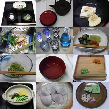 20130522ochaji02.jpg