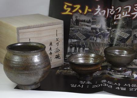20130728kawabi02.jpg