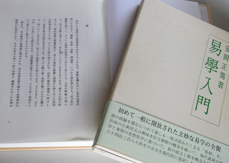 20130803ekikyonomae01.jpg