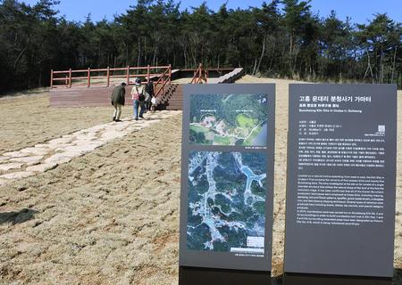 20170402korea01.jpg