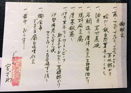 20170511nakazato13.jpg