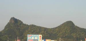 ofuneyama.jpg