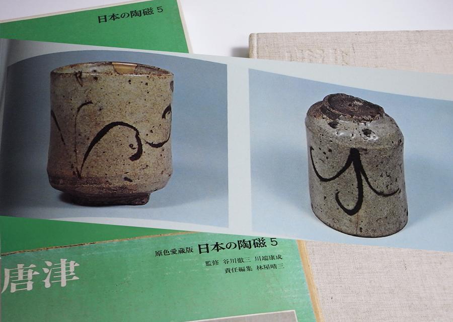 http://www.utuwa-ya.jp/blog/photo/20090521egaratututu02.jpg