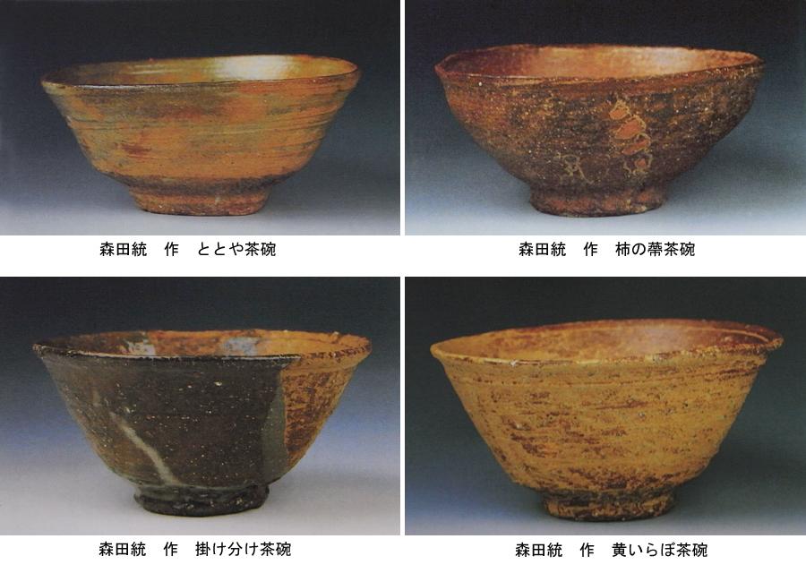 http://www.utuwa-ya.jp/blog/photo/20090726irabochawan01.jpg