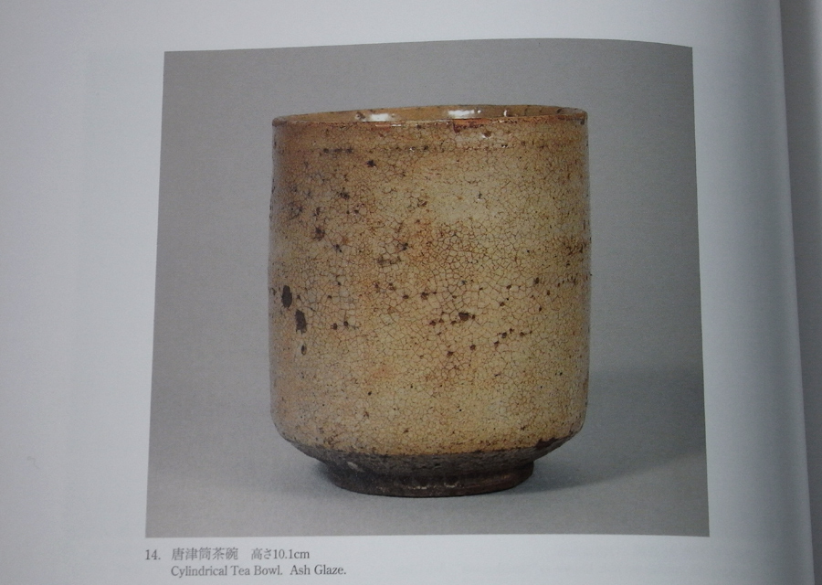 http://www.utuwa-ya.jp/blog/photo/20100826okugouraitutu01.jpg