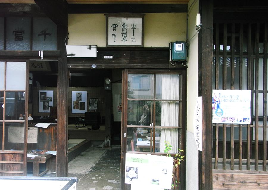 http://www.utuwa-ya.jp/blog/photo/20121111ushimado01.jpg
