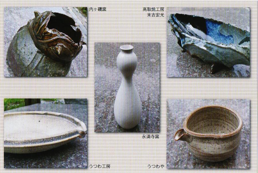 http://www.utuwa-ya.jp/blog/photo/20131008takatori01.jpg