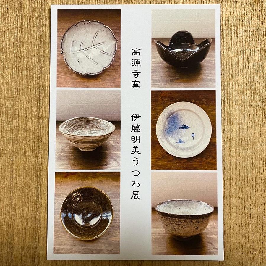 http://www.utuwa-ya.jp/blog/photo/792413D8-39AE-42D9-922C-AEA8C10FB9F9.jpg