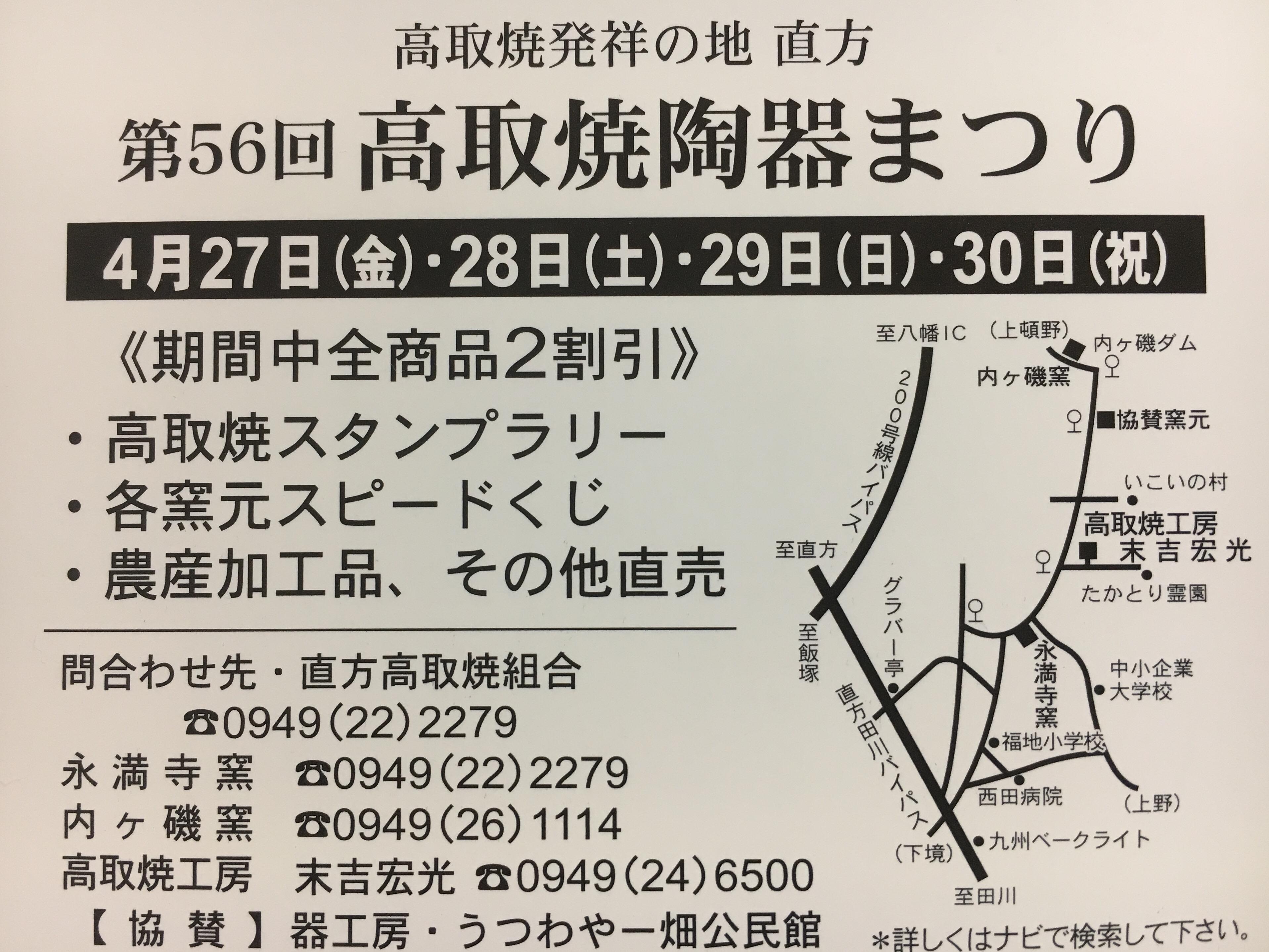 http://www.utuwa-ya.jp/blog/photo/IMG_3794.JPG