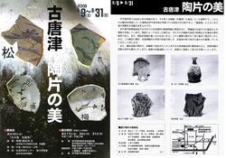 touhennobi001.jpg