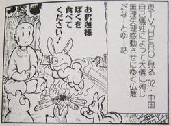 rabbit 0.jpg