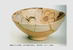 yobitugi,o.jpg